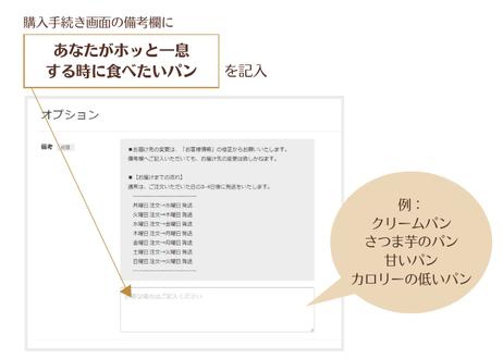 【キャンペーン】オフィスパンお試しセット(6個入)