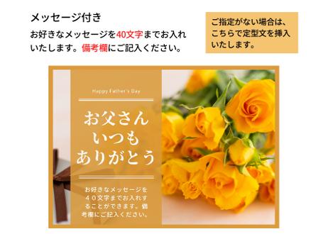 【送料無料】父の日 ソーセージセット