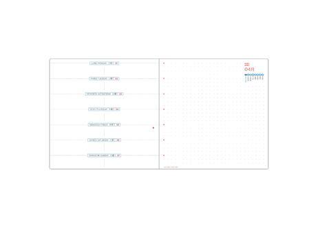 2022年 スケジュール帳 16×16cm サイズ 「プレイグラウンド」