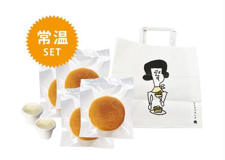 【店頭受取】常温ホットケーキ(4枚セット)