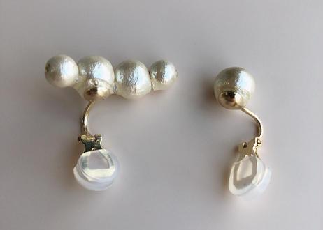 perl cuff
