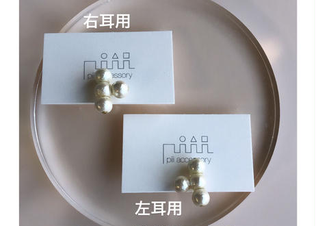 【WEB限定販売】記号ピアス・カフス(T字・片耳用)