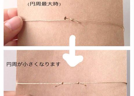 洗えるコードネックレス(パール×グレー)