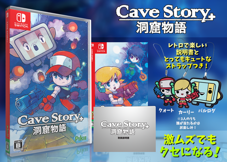 #001 Cave Story+ - Switch