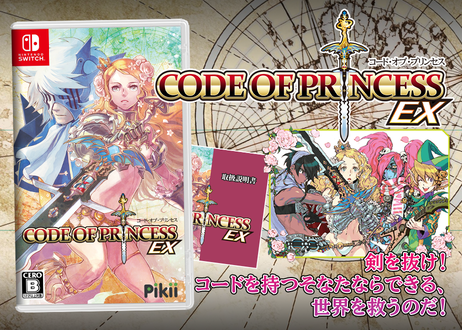 #003 Code of Princess EX - Switch