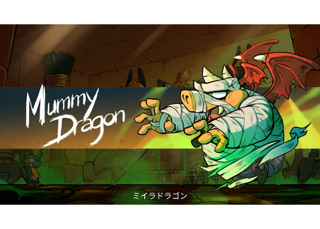 #002 Wonder Boy: The Dragon's Trap - Switch