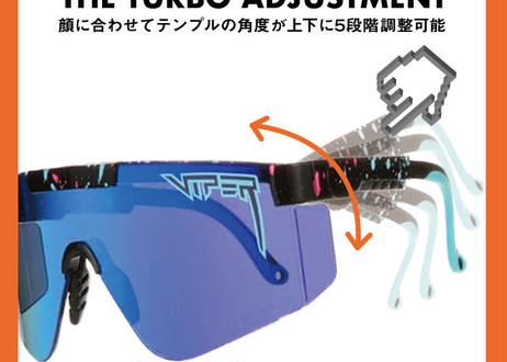 The Originals【THE MONSTER BULL】(Polarized Rainbow Mirro Lens) 偏光 / (PITVIPER20003)