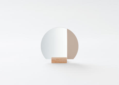PA TOP MIRROR Beige