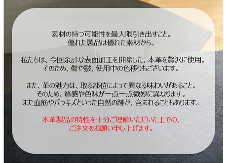 [藍染レザー]2wayPCレザーケース