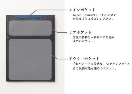 [ムラ染め×ネイビーブラック]縦型PCレザーケース