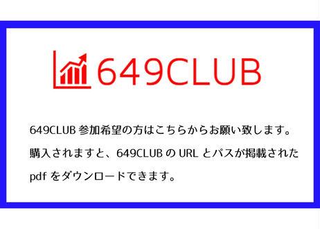 5ca30da42c1c513a19e93a25
