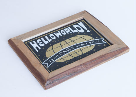 WHW!の看板 | HELLO WORLD! | 黒板