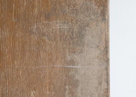 一枚板 1510×340×32mm