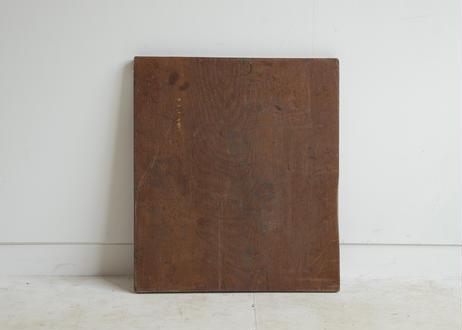一枚板 555×480×32mm