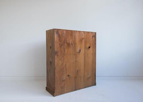 引き出し付きワイドな棚(0611)