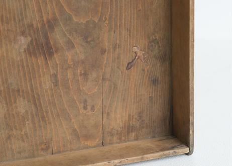 南太田の浅め木箱