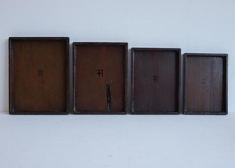 入れ子の木箱4つセット(0603)