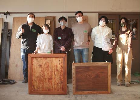 11/20(土) 3/22(火) 4/23(土) 古家具をリメイク!ちゃぶ台ワークテーブルWS