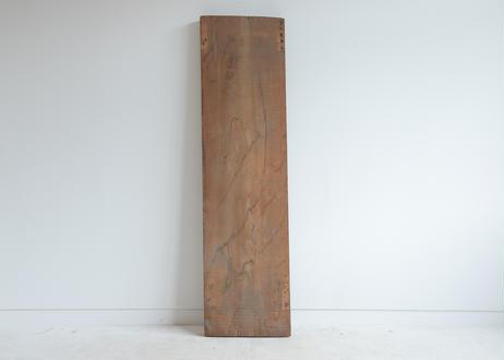 一枚板 1635×435×73mm
