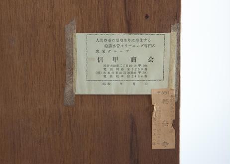 診療所のカルテ棚