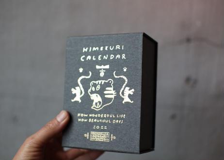2022年 伊藤佳美の日めくりカレンダー