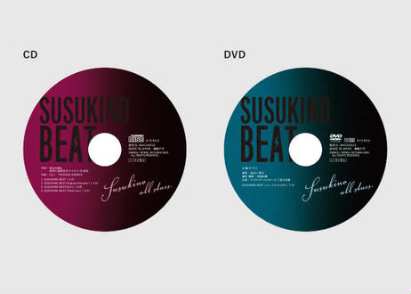 「SUSUKINO BEAT」CD + ショートフィルムDVD