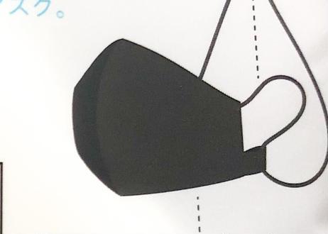 ストラップマスク【ロゴ】