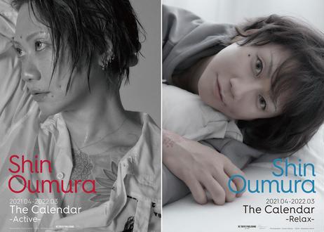 Shin Oumura The Carender2021【A4縦壁掛けサイズ】