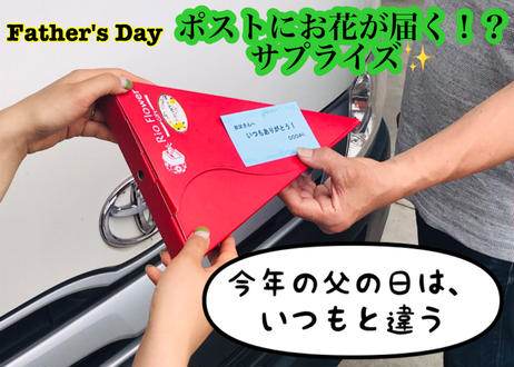 ★ Father's Day  ★