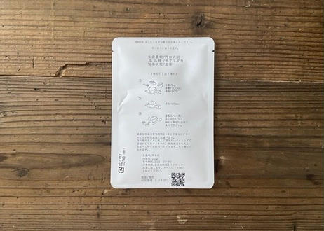 2020熊本県産煎茶 生茶「大樹/DAIKI」20