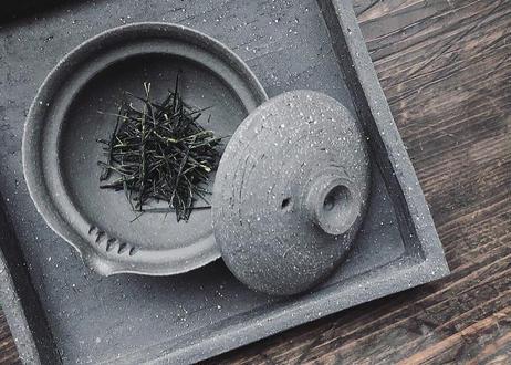 好信楽 祿 別注  枝月窯 齋藤 有希子  黒土焼締宝碗  STONE