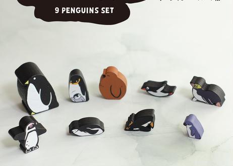 9 Penguins Set  for Yura Yura Penguin ペンギン木駒9種セット / ゆらゆらペンギンアップグレード木駒