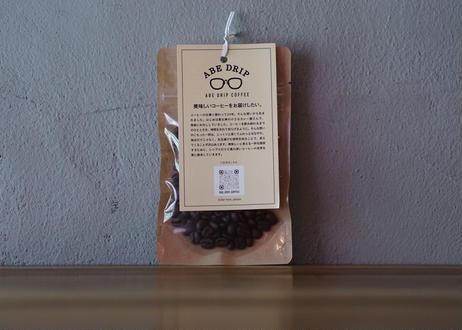 【送料無料】 30g × 4pack ABE DRIP COFFEE Trial Set -お試しセット-