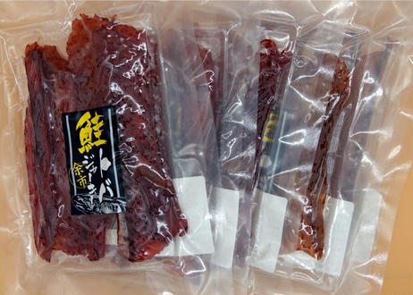 北海道余市産「鮭とばジャーキー6パックセット」(80g x 6)