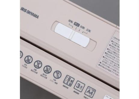 アイリスオーヤマ P8GC-C パーソナルシュレッダー アイボリー