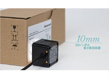組み込み用QRコードリーダー HF510【特典付き!】