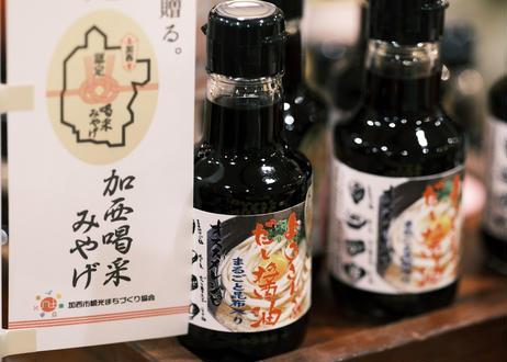 よろこんぶだし醤油 / 150ml瓶