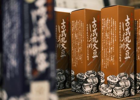 古式丸大豆しょうゆ / 200ml瓶箱入り