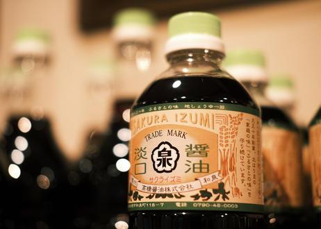 濃口・甘口・淡口醤油 / 1Lペット×各2本【まとめ買い】