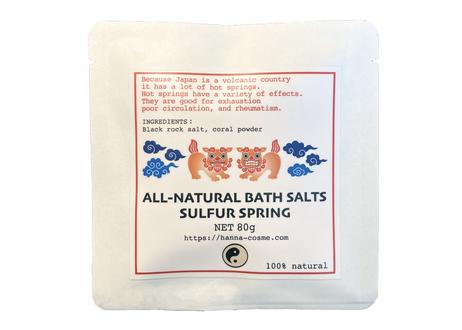定期便!天然入浴剤【珊瑚岩塩】(バスソルト) 5包パック
