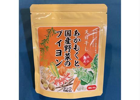 あかもくと国産野菜のブイヨン 80g
