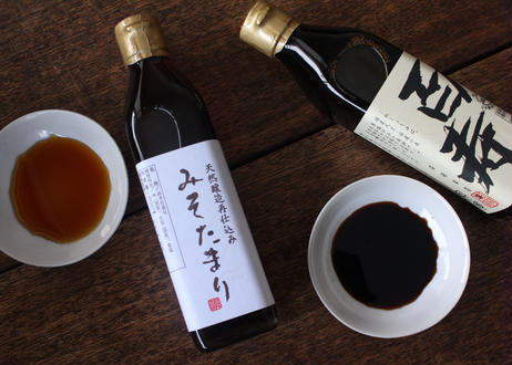 石孫醤油 百寿