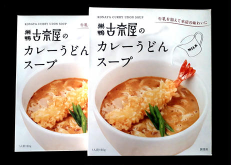 古奈屋のカレーうどんスープ 5個セット