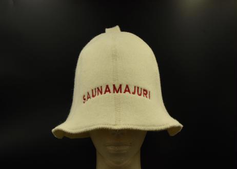 サウナハット フェルト(サウナマウイ)