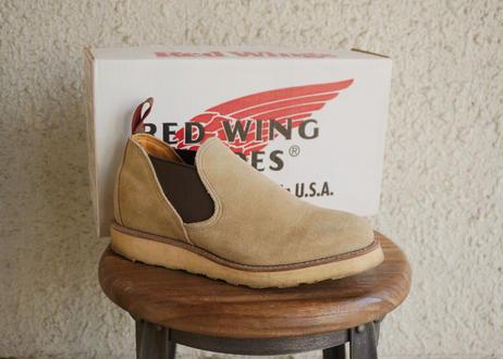 Redwing Romeo 8148