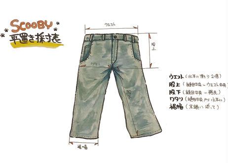 Levi's corduroy pants