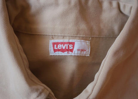 Levi's cotton jacket