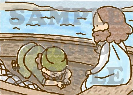 [2/7] 弟子を招く
