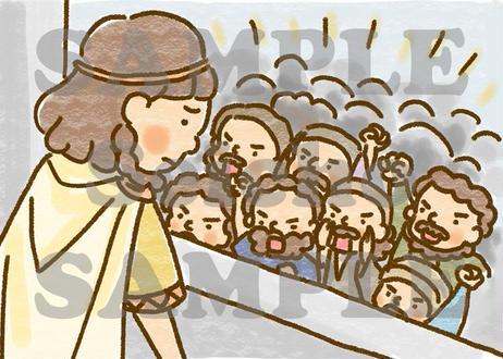 [3/21] イエスの裁判