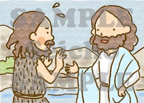 [1/10] バプテスマを受ける